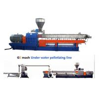 Quality Under water pelletizing system TPU plastic twin screw extruder for sale