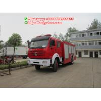 Buy cheap North Benz 4x2 drive 7000L Beiben fire tendertruck sell to Mongolia from wholesalers