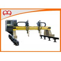 Buy cheap Precise Small Gantry CNC Flame Cutting Machine With FASTCAM Bilateral Drive from Wholesalers