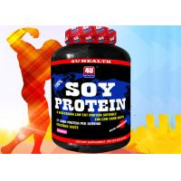 Quality Vegetable protein powder Sports bodybuilding protein supplements for sale