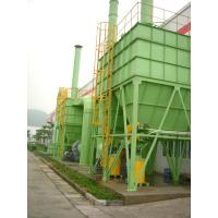 China Canton Factory Industrial Dust removal equipment Industrial Dust collector on sale