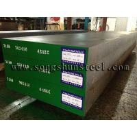 Quality High quality 1.2738 Steel Sheet bulk supply for sale