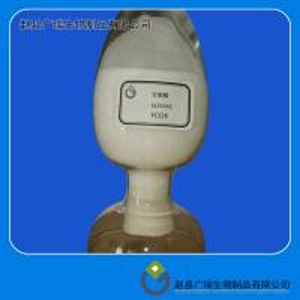 China Glycine food grade on sale