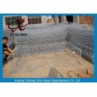 Quality 80*100 Hot Dipped Galvanized Gabion Wall Cages Gabion Baskets For Bank Protection for sale