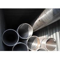 Quality P5 Material Seamless Alloy Steel Pipe , Seamless Tube Pipe For Thermal Power Plant for sale
