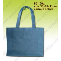 Quality Simple Style Foldable Shopping Bag with Two Long Handle for sale