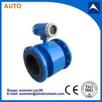 Buy cheap Magnetic Flow Meter for Water Treatment With Reasonable price from Wholesalers