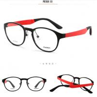 China Female Light Weight Eye Frames Pink Brown Red Frames Adult Classical Clubmaster  for sale