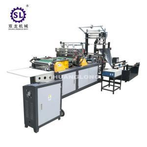 China Film Cloth Bag Side Sealing Bag Making Machine BOPP OPP 1200kgs Weight on sale