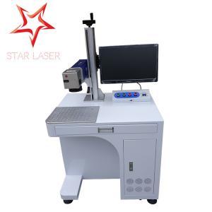 Fiber Laser Printing Machine For Led Light Housing, Laser Printer