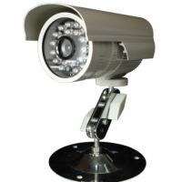 Quality 1/4''SONY DC12V 25m, 30m IR Distance Varifocal Security Video Infrared Surveillance Camera for sale