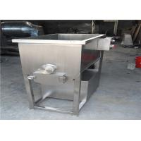 Quality 1700 * 730 * 1300mm Meat Processing Machine High Efficiency Easy Operation for sale