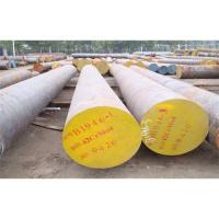 Quality Forged round bars, forged rounds(alloy steel, tool steel, carbon steel, mould steel) for sale
