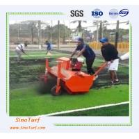 Quality Brush Machine to Install and Maintain Artificial Grass Lawn, Synthetic Turf for sale