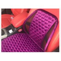 Quality Multi Color Lumbar Support Cushion For Car 39*39 CM Pleuche Material for sale