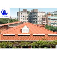 Hot Sale  Synthetic Resin Roof Tile PVC Plastic Spanish Roofing Cover For Villa