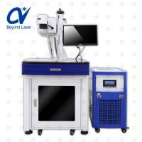 Quality 10w top precision UV laser marking machine made in China with CE certification FDA register for sale