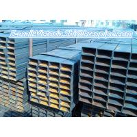 Quality all kinds of  Square Hollow Section/ Square Steel Tube/Pipe/ Box Section from China for sale