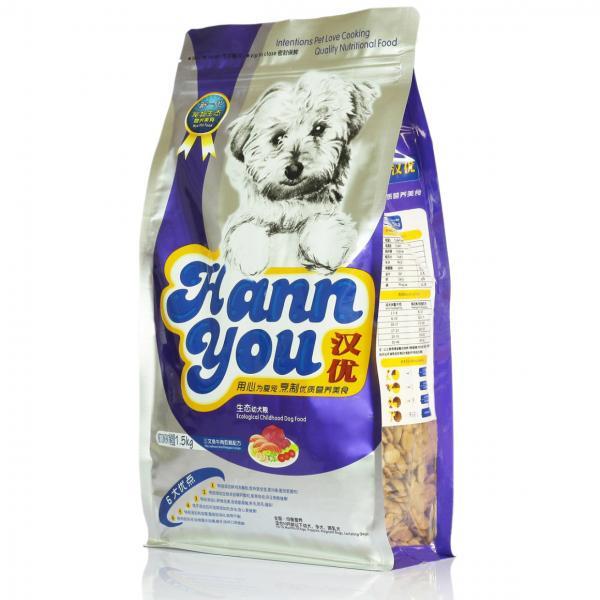 Dog Food Yellow Bag