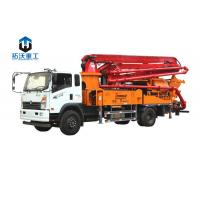 Quality Imported PLC Mini Truck Concrete Mixer Double Cylinder Hydraulic Pumping System for sale