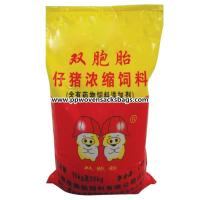 Quality Shinning Printing Bopp Film Laminated PP Woven Pig Feed Bags Reusable and Eco-friendly for sale
