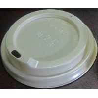 Quality 90mm Coffee Disposable Cup Lids / Disposable PS Lids For Paper Cups for sale
