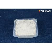 Non Toxic Flame Retardant Chemicals For Building Coating Mattresses Furniture