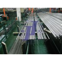 Buy cheap Small Diameter Precision Carbon Steel Tubing / Pipe with Bright Normalized from wholesalers