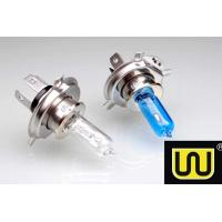 Buy cheap Halogen Xenon HID Motorcycle Headlight Bulb Blue color H4 P43T 12V 35/35W from wholesalers