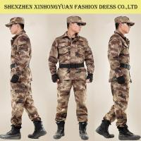 China High Colorfastness Military Dress Uniforms , Army Dress Green Uniform on sale