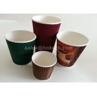 Buy cheap Custom Printed Insulated Paper Coffee Cups , Disposable Drinking Cups OEM / ODM from Wholesalers