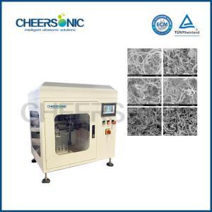 Buy cheap Nano SiOx Modified Ultrasonic Spray Ultrasonic Spraying Machine Factory from Wholesalers