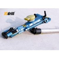 China Light Weight Hand Held Pneumatic Rock Drilling Machine Air Compressor Power Type on sale