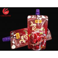 Buy cheap Stand Up Spout Pouch Packaging with Customized Cap / Beverage Nozzle Pouch from Wholesalers