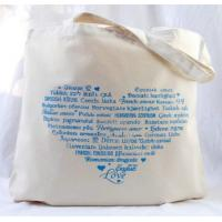 Quality Recycled Popular Silk Screen Fabric Shopping Bags / Cotton Carrier Bags With OEM / ODM Available for sale