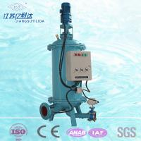 China Automatic Self-cleaning Water Filter Applied In Metallurgical Machinery Industry on sale