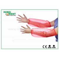 """Quality Red 18"""" PE Plastic Disposable Arm Sleeves / Oversleeve for hospitals for sale"""