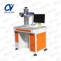 Quality Metal nonmetal plastic wood stainless steel fiber laser marking engraving machine 50w for sale