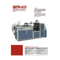 Quality QHTB-A12 Paper Cup Machine With Online Handle for sale