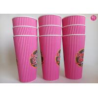 Buy cheap 24oz Ripple Wall Paper Hot takeaway coffee cup Full Color Printed from wholesalers