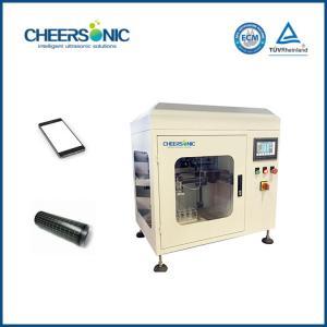 Buy cheap Optical Lens Coating Ultrasonic Spray Ultrasonic Glass Coating Spray Manufacturers from Wholesalers