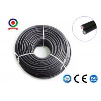 Buy cheap XLPE Jacket and COPPER TINNED COPPER Conductor solar pv cable 2 core 4mm2 from wholesalers