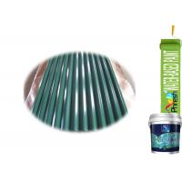 Buy Offshore Metal Structure Quick Drying Metal Primer Wearing Resistant Two at wholesale prices