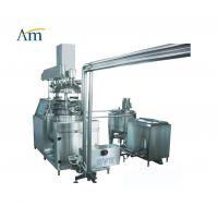 Quality Automatic Vacuum Emulsifying Machine Vacuum Homogenizer For Suppository Products for sale