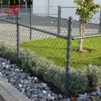 Buy cheap Anping Xinlong electric galvanized or hot dipped galvanized/PVC chain link fence from wholesalers