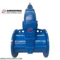 Quality DIN3352 F5 PN16 PN25 Resilient seated ductile iron wedge gate valve for sale