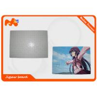 China Cute Sublimation Jigsaw Puzzles With Hot Transfer Paper Material for sale