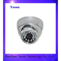 Quality full hd cctv camera Infrared Video Surveillance Night Vision LED Indoor Dome Home Ssecurity camera for sale