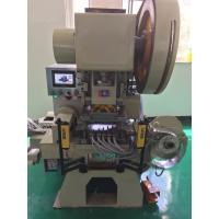 Quality High Speed Coil Feeding Line / Aluminum Cap Making Machine for sale