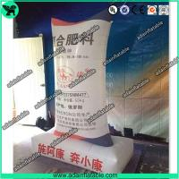 Quality Chemical Fertilizer Promotional Inflatable Bag/Advertising Inflatable Replica Model for sale